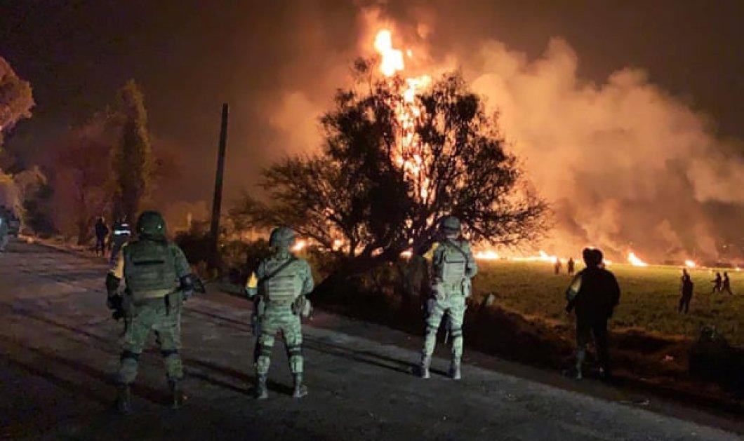 Μεξικό: Τουλάχιστον 21 νεκροί και 71 τραυματίες από έκρηξη αγωγού καυσίμων (φώτο-βίντεο) - Κυρίως Φωτογραφία - Gallery - Video