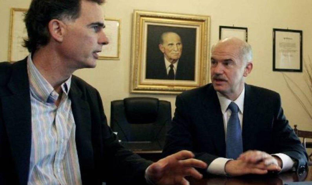 Γιώργος και Νίκος Παπανδρέου: Ο πρώην πρωθυπουργός υπέρ - ο αδερφός του κατά της Συμφωνίας των Πρεσπών  - Κυρίως Φωτογραφία - Gallery - Video