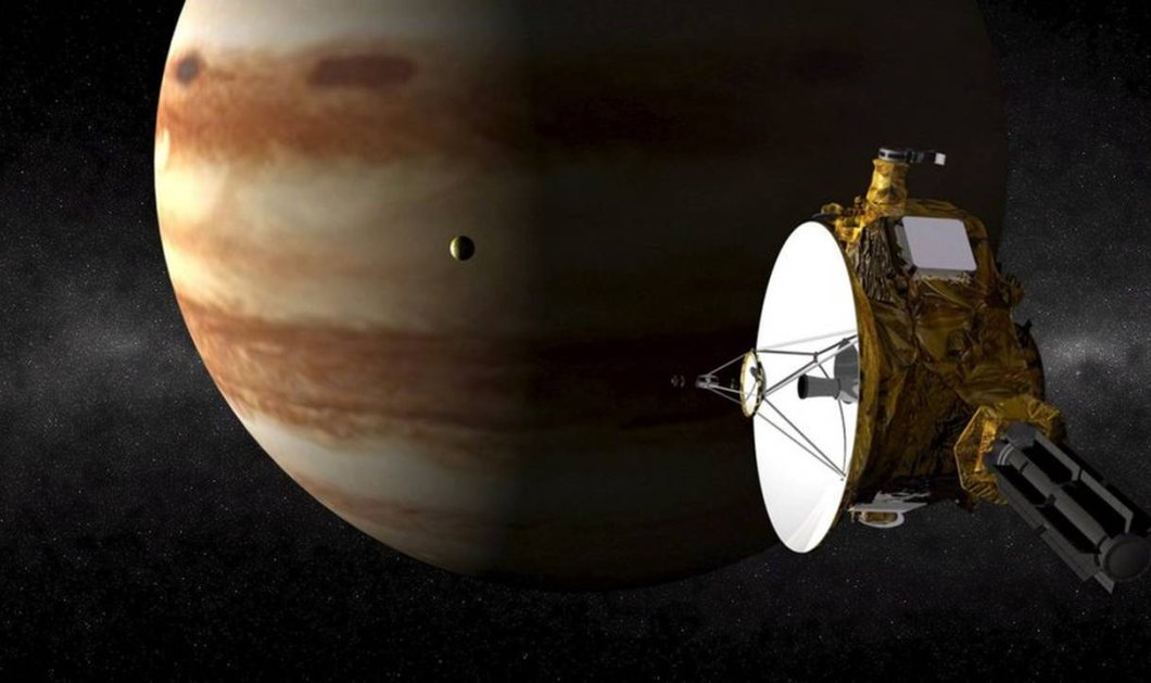 NASA: Στη δημοσιότητα το καλύτερο έως τώρα «πορτρέτο» της Έσχατης Θούλης - Κυρίως Φωτογραφία - Gallery - Video