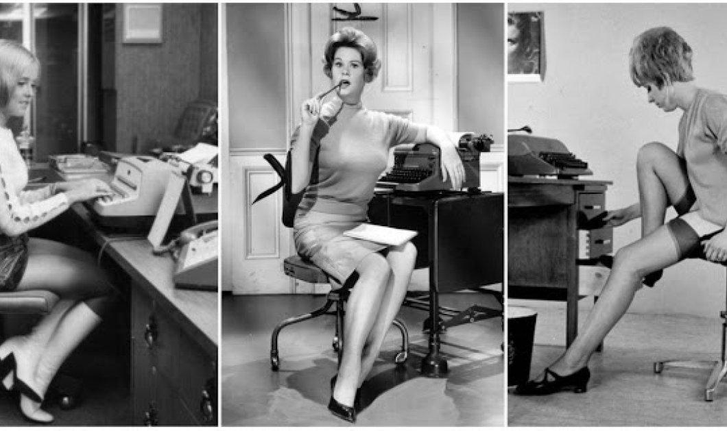 Πώς ήταν οι γραμματείς την δεκαετία του 1950-1960; - Σέξι ή σεμνές για την εποχή; - Κυρίως Φωτογραφία - Gallery - Video