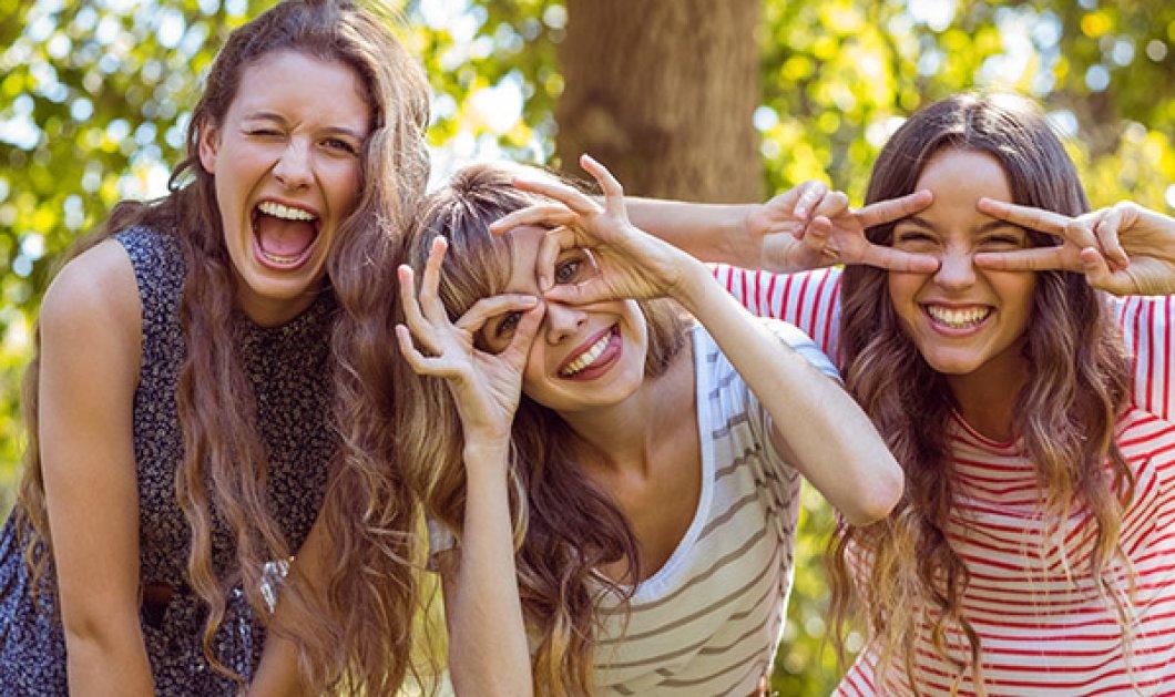 Πώς μπορείτε να βοηθήσετε κάποιον να γίνει πάλι χαρούμενος; - Κυρίως Φωτογραφία - Gallery - Video