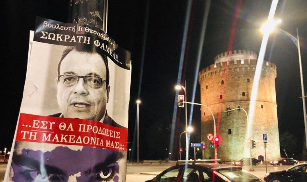 Συνελήφθησαν τέσσερα άτομα για τις αφίσες με απειλές κατά βουλευτών λόγω της Συμφωνίας των Πρεσπών - Κυρίως Φωτογραφία - Gallery - Video