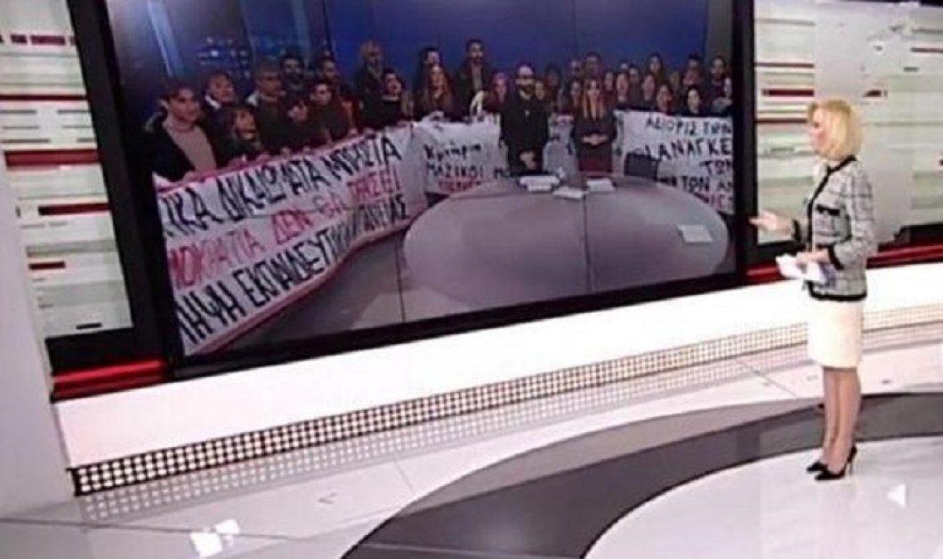 Εισβολή εκπαιδευτικών στο στούντιο της ΕΡΤ την ώρα που ήταν στον αέρα το δελτίο ειδήσεων - Η αντίδραση της παρουσιάστριας (βίντεο) - Κυρίως Φωτογραφία - Gallery - Video