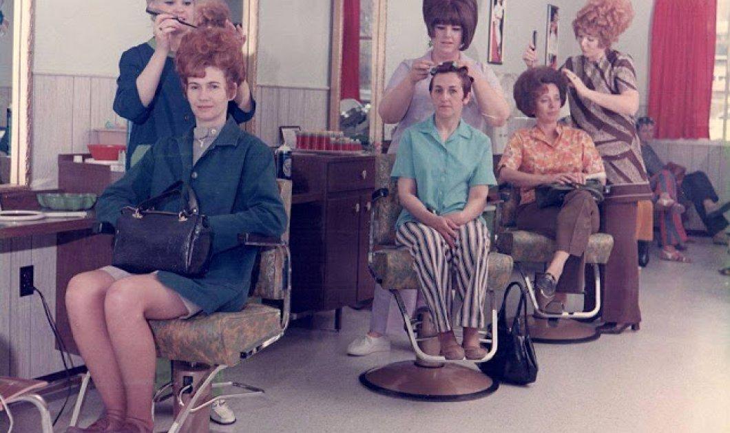 Vintage story: Αυτά τα χτενίσματα επικρατούσαν την δεκαετία του 60 – Τι έκαναν οι γυναίκες στα μαλλιά τους; - Κυρίως Φωτογραφία - Gallery - Video