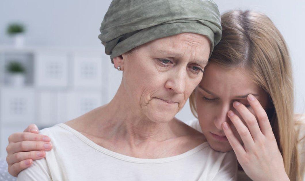 Ερευνητές ανέπτυξαν σύστημα τεχνητής νοημοσύνης που προβλέπει τα ψυχολογικά συμπτώματα των καρκινοπαθών - Κυρίως Φωτογραφία - Gallery - Video