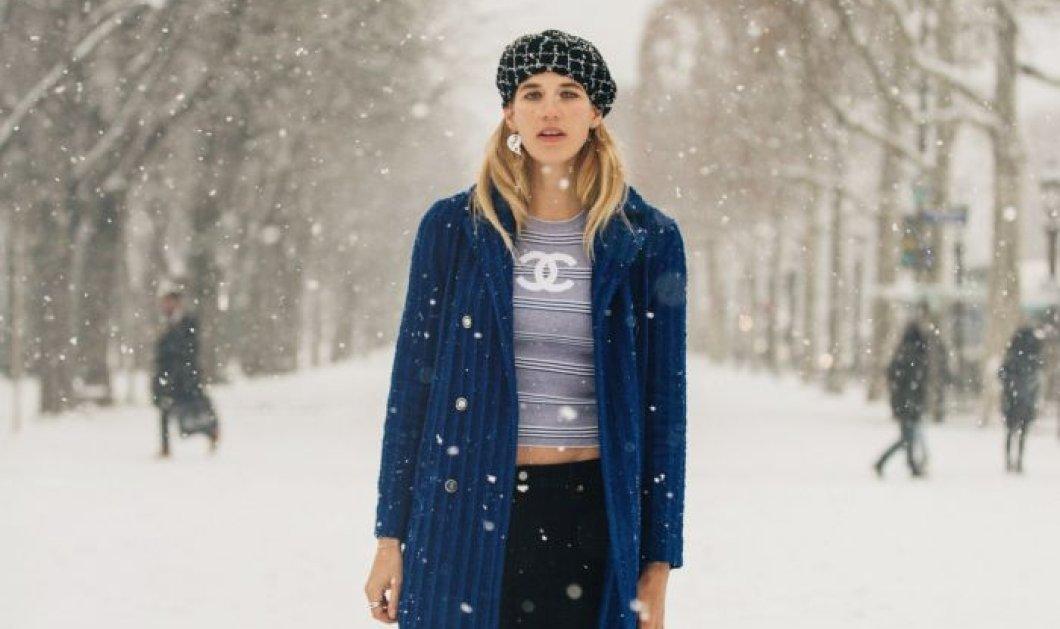 Παρίσι: Το street style των γυναικών που μέσα στο κρύο δεν χάνουν επίδειξη για επίδειξη à la Fashion Week haute couture - Κυρίως Φωτογραφία - Gallery - Video