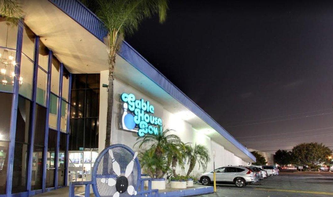 Καλιφόρνια: Μεγάλος καυγάς σε αίθουσα μπόουλινγκ κατέληξε σε μακελειό - Τρεις νεκροί και 4 τραυματίες από πυροβολισμούς (φωτό) - Κυρίως Φωτογραφία - Gallery - Video