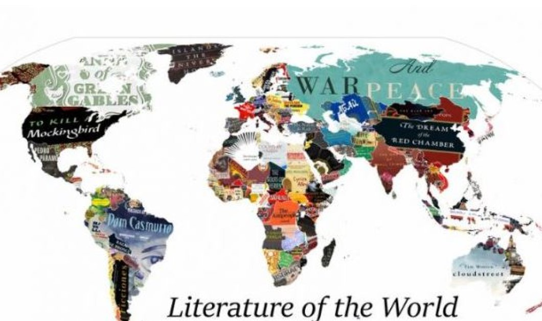 Αυτό είναι το δημοφιλέστερο βιβλίο για κάθε μια από τις σημαντικότερες χώρες του πλανήτη - Στην Ελλάδα; - Κυρίως Φωτογραφία - Gallery - Video