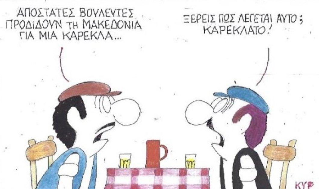 Ο ΚΥΡ αναρωτιέται: «Πώς λέγεται όταν αποστάτες βουλευτές προδίδουν τη Μακεδονία;» - Κυρίως Φωτογραφία - Gallery - Video