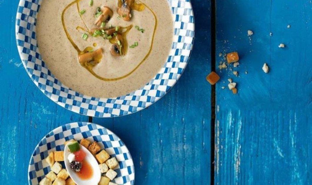 Αργυρώ Μπαρμπαρίγου: Μανιταρόσουπα βελουτέ με κάστανα – Ένας συνδυασμός που θα σας μείνει αξέχαστος - Κυρίως Φωτογραφία - Gallery - Video