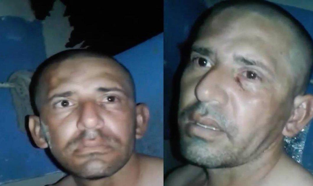 Βίντεο: Ο άγραφος νόμος της φυλακής - Παιδόφιλος πάστορας βασανίζεται από συγκρατούμενούς του - Κυρίως Φωτογραφία - Gallery - Video