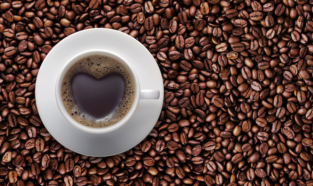 Ο καφές είναι είδος υπό εξαφάνιση - Ποιες ποικιλίες κινδυνεύουν περισσότερο, τι υποστηρίζουν οι επιστήμονες - Κυρίως Φωτογραφία - Gallery - Video