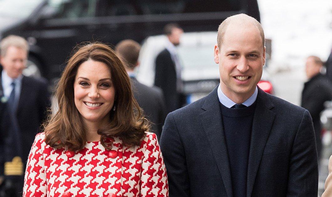 Ο γαλαζοαίματος πρίγκιπας Ουίλιαμ έκανε ευτυχισμένη την θνητή Κέιτ - Δυνατά χαμόγελα (φώτο) - Κυρίως Φωτογραφία - Gallery - Video