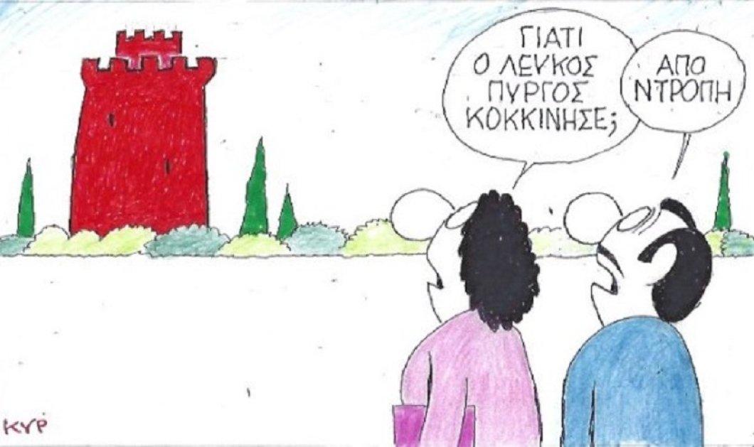 """Ο καυστικός ΚΥΡ ρωτάει: """"Γιατί κοκκίνισε ο Λευκός Πύργος;"""" - Κυρίως Φωτογραφία - Gallery - Video"""