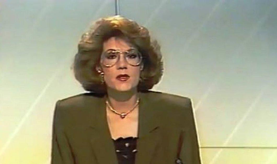 Άλλη μια μεγάλη απώλεια για τον δημοσιογραφικό κόσμο: Πέθανε η Μένυα Παπαδοπούλου  - Κυρίως Φωτογραφία - Gallery - Video