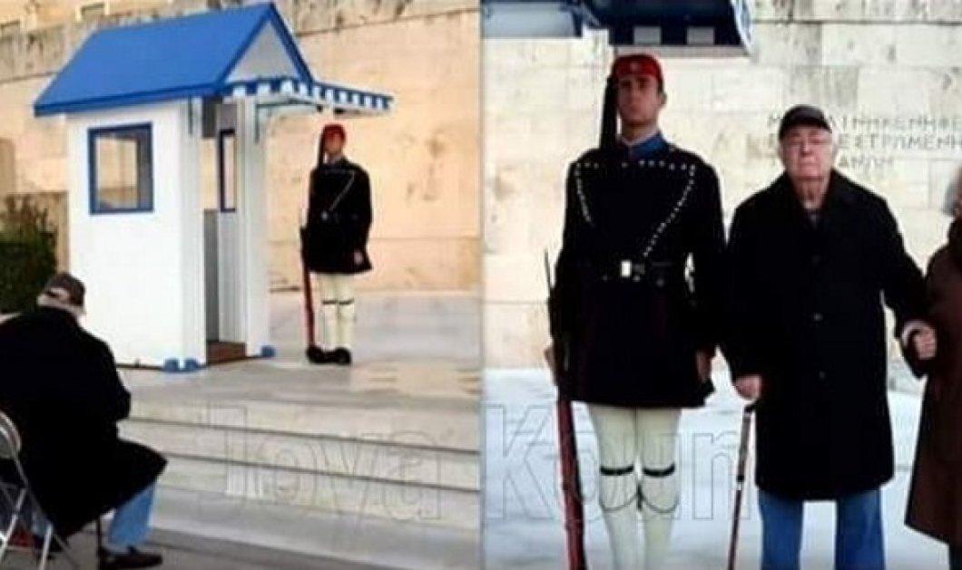Συγκινητικό: Ένας παππούς και μια γιαγιά στάθηκαν δίπλα στον Εύζωνα εγγονό τους - Δεν τον άφησαν μόνο του - Κυρίως Φωτογραφία - Gallery - Video