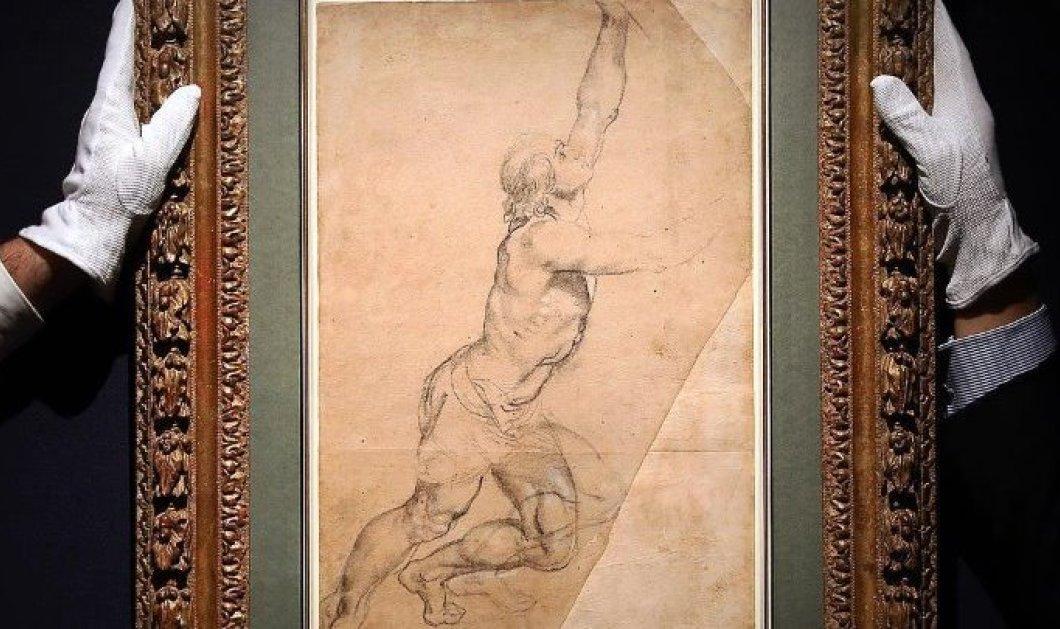 Τι μπορεί να έχει αυτό το σκίτσο του Ρούμπενς για να πουληθεί 8,2 εκατ. δολάρια; - Κυρίως Φωτογραφία - Gallery - Video