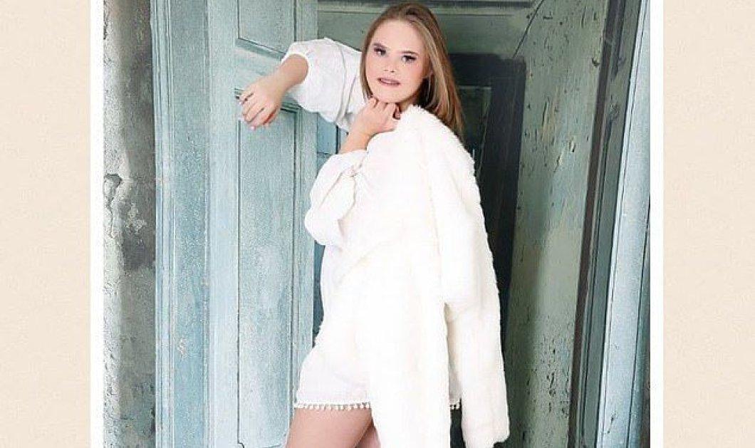 14χρονο κορίτσι με σύνδρομο down έχει γίνει το πιο διάσημο μοντέλο (φωτό) - Κυρίως Φωτογραφία - Gallery - Video