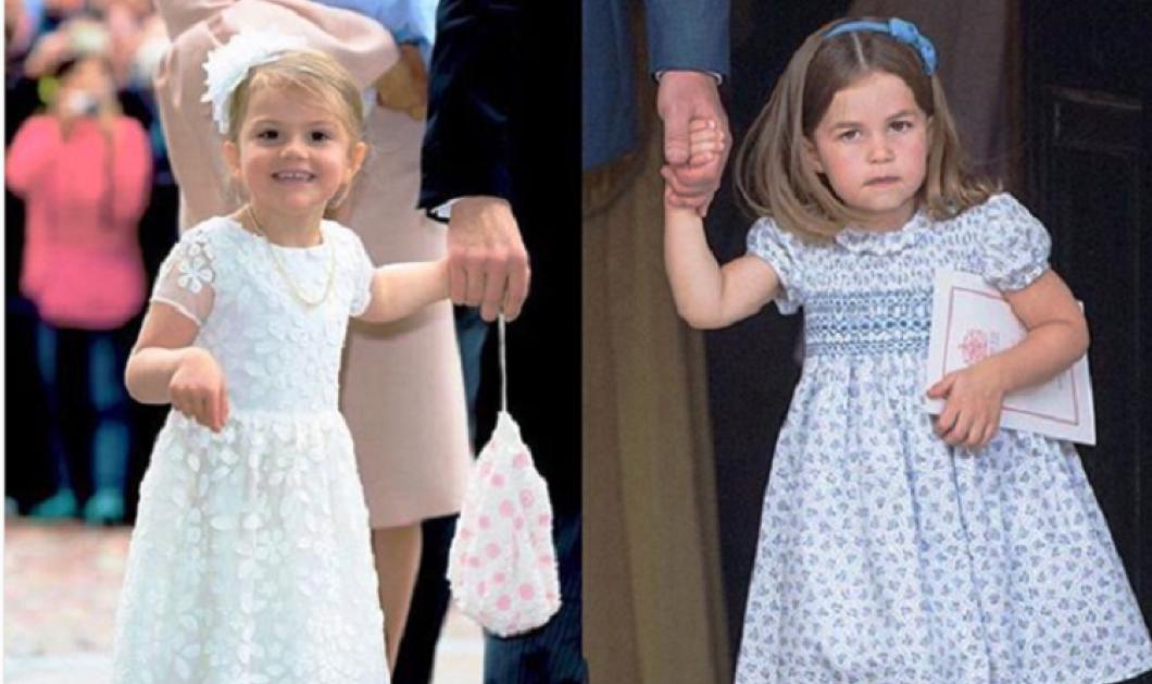 Πριγκιπόπουλα και πριγκιποπούλες της Ευρώπης: Από τους πρωτοκλασάτους της Μεγάλης Βρετανίας ως τα γλυκούτσικα δίδυμα στο πριγκιπάτο του Μονακό (φώτο)  - Κυρίως Φωτογραφία - Gallery - Video