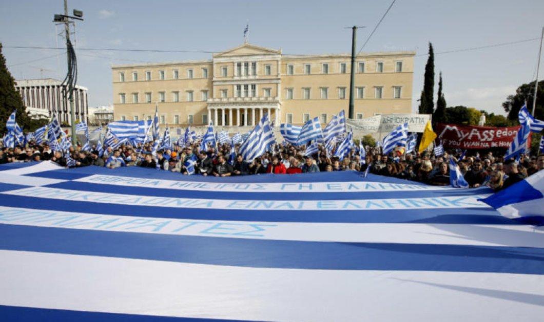 Συγκεντρώσεις για την Συμφωνία των Πρεσπών: Οι έκτακτες κυκλοφοριακές ρυθμίσεις που θα ισχύσουν αύριο στο κέντρο της Αθήνας - Κυρίως Φωτογραφία - Gallery - Video