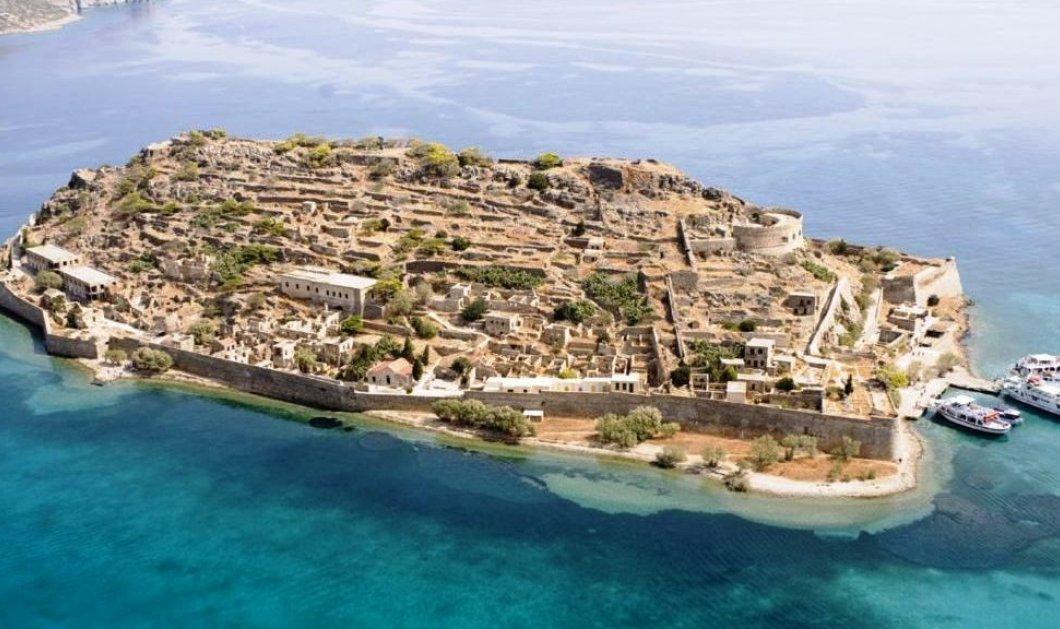 Σπιναλόγκα: Στην τελική ευθεία  για την ένταξη στα μνημεία Παγκόσμιας Κληρονομιάς της UNESCO (φώτο) - Κυρίως Φωτογραφία - Gallery - Video