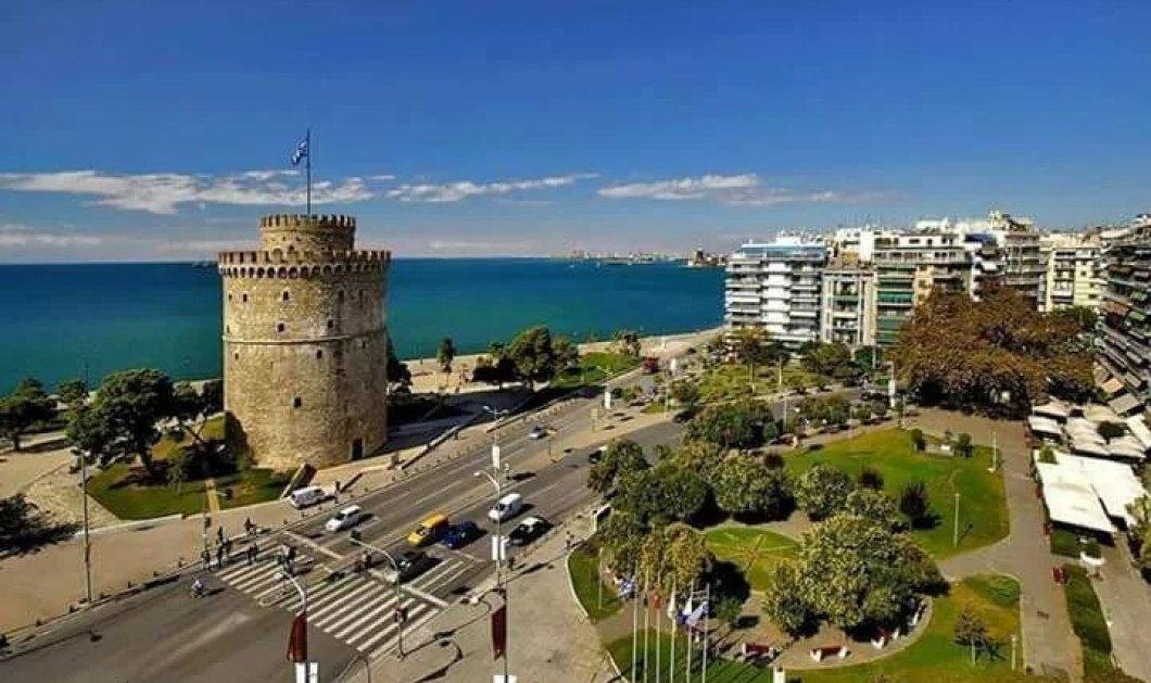 Θεσσαλονίκη: 14χρονος έπεσε στον φωταγωγό πολυκατοικίας - Ήθελε να δει τα πυροτεχνήματα για την αλλαγή του χρόνου - Κυρίως Φωτογραφία - Gallery - Video