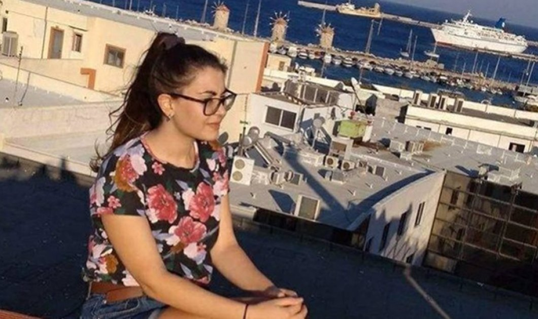 H αδελφή της 19χρονης με ειδικές ανάγκες αποκαλύπτει λεπτομέρειες του βιασμού από τον 20χρονο μετά τη δολοφονία της Τοπαλούδη (Βίντεο) - Κυρίως Φωτογραφία - Gallery - Video