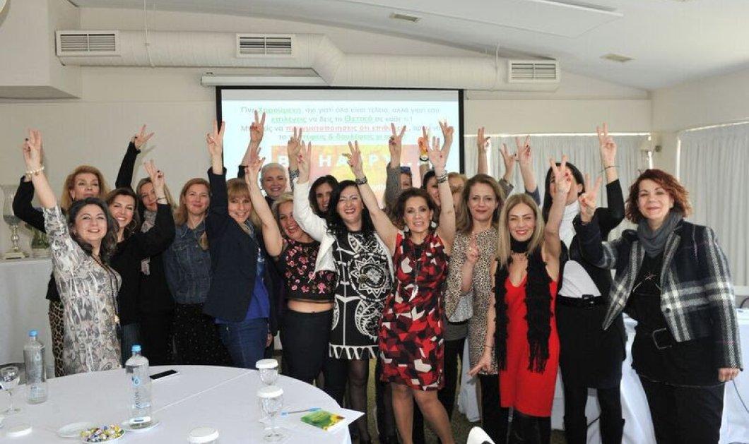 """Τζίνα Θανοπούλου: """"Πώς μια Γυναίκα μπορεί να εξισορροπήσει τους πολλαπλούς της Ρόλους στην εποχή μας με Θετική Ψυχολογία""""  - Κυρίως Φωτογραφία - Gallery - Video"""