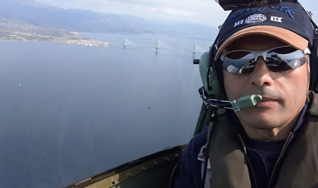 Βρέθηκε νεκρός ο πιλότος του αεροσκάφους που κατέπεσε στο Μεσολόγγι (φώτο-βίντεο) - Κυρίως Φωτογραφία - Gallery - Video