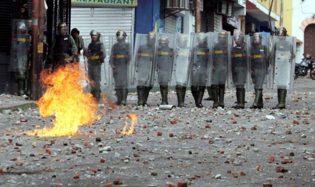 Βενεζουέλα: Το αίμα συνεχίζει να κυλάει - 26 οι θάνατοι σε αντικυβερνητικές διαδηλώσεις (Βίντεο) - Κυρίως Φωτογραφία - Gallery - Video