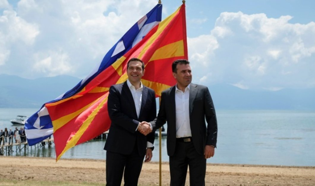 """Και το όνομα αυτής """"Βόρεια Μακεδονία"""" - Υπερψηφίστηκε η Συμφωνία των Πρεσπών στην ΠΓΔΜ - Όλα τα βλέμματα στραμμένα στην Ελλάδα  - Κυρίως Φωτογραφία - Gallery - Video"""