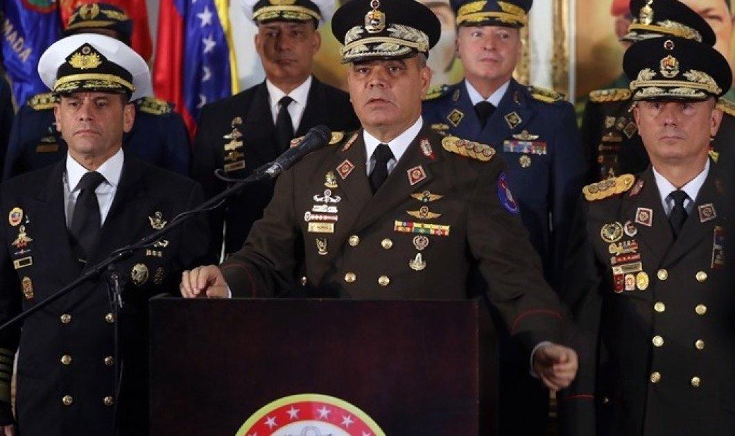 Υπ. Άμυνας Βενεζουέλας: Νόμιμος πρόεδρος ο Μαδούρο - «πραξικόπημα» η ορκωμοσία Γκουαϊδό - Κυρίως Φωτογραφία - Gallery - Video