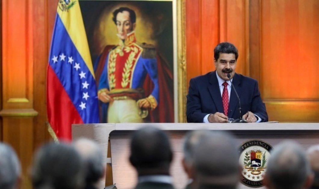 """Ευρωπαϊκό τελεσίγραφο στη Βενεζουέλα: """"Εκλογές σε μία εβδομάδα ή αναγνωρίζουμε τον Γκουαϊδό - Απορρίπτει ο Μαδούρο  - Κυρίως Φωτογραφία - Gallery - Video"""