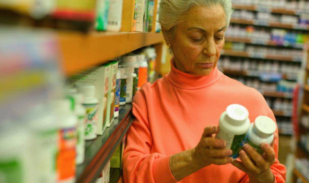 ΕΟΦ: Προσοχή στο συμπλήρωμα διατροφής KANKUSTA DUO - Διακινείται μέσω Διαδικτύου - Κυρίως Φωτογραφία - Gallery - Video