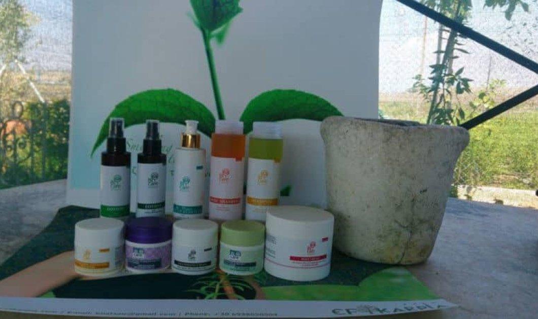 Made in Greece το Αγρόκτημα Ευκαρπία: Τρεις γενιές μεράκι για τα αγνά, βιολογικά αρωματικά φυτά, όσπρια & καλλυντικά – Χειροποίητα από τη Λάρισα - Κυρίως Φωτογραφία - Gallery - Video