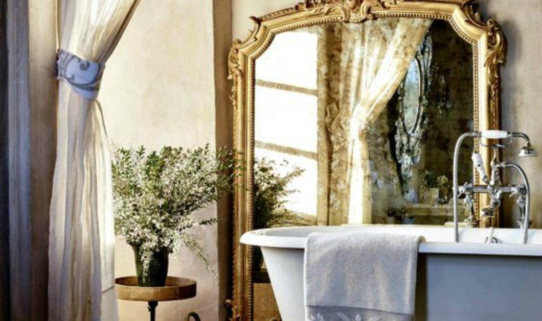 Ο Σπύρος Σούλης μας παρουσιάζει τα 15 ωραιότερα Γαλλικά μπάνια: Κλασικά, ιδιαίτερα & μοναδικά! Φώτο  - Κυρίως Φωτογραφία - Gallery - Video