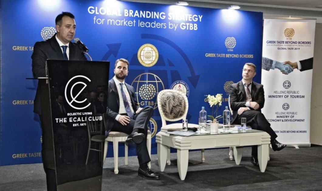 Το πρώτο Business Networking Forum του Greek Taste Beyond Borders στο Ecali Club - Κυρίως Φωτογραφία - Gallery - Video