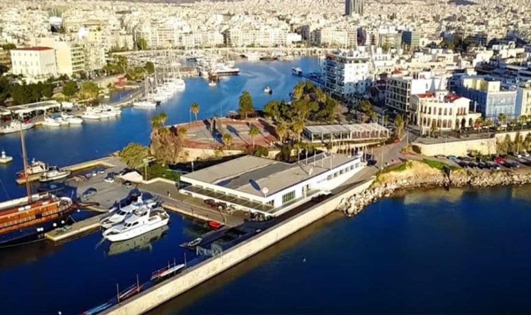 Πειραιάς: Η πόλη – λιμάνι ένας θρύλος από ψηλά – Καταπληκτικό βίντεο! - Κυρίως Φωτογραφία - Gallery - Video