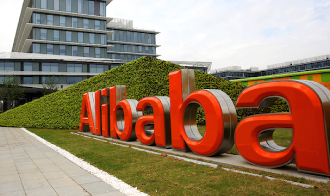 Good news η Alibaba: Δημιούργησε περισσότερες από 40 εκατ. θέσεις εργασίας το 2018! - Κυρίως Φωτογραφία - Gallery - Video