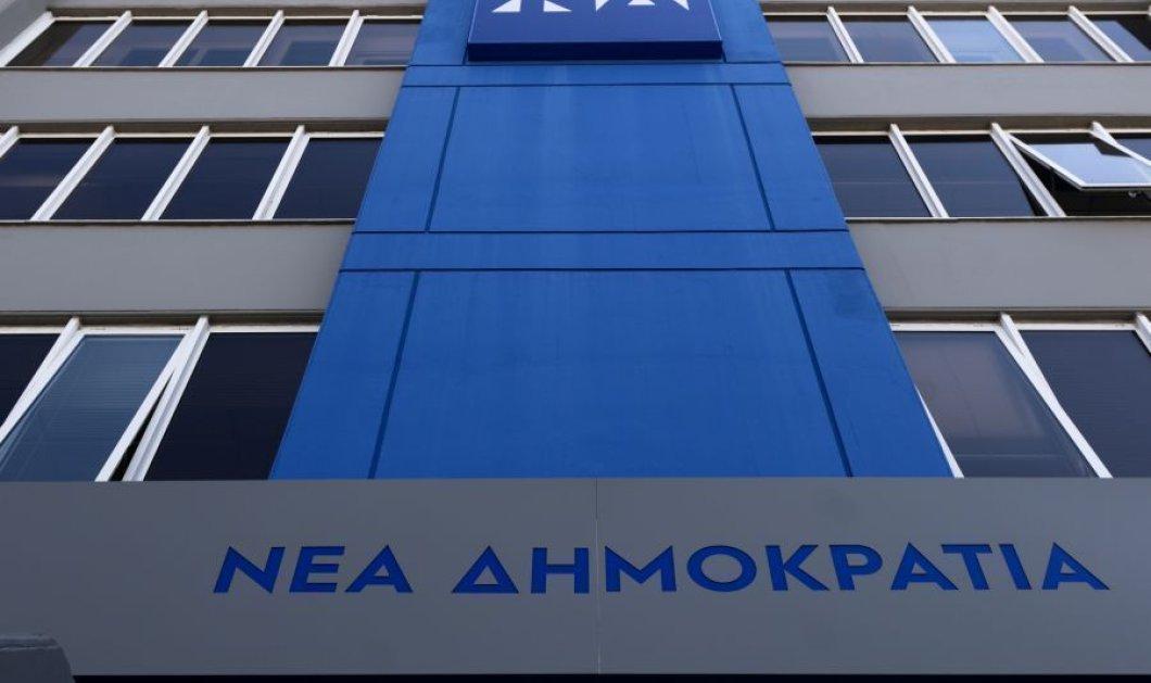 «Η διεύρυνση του ΣΥΡΙΖΑ εξαντλήθηκε σε δύο βοηθούς κηπουρούς του ΠΑΣΟΚ», επισημαίνει η ΝΔ για τον ανασχηματισμό - Κυρίως Φωτογραφία - Gallery - Video