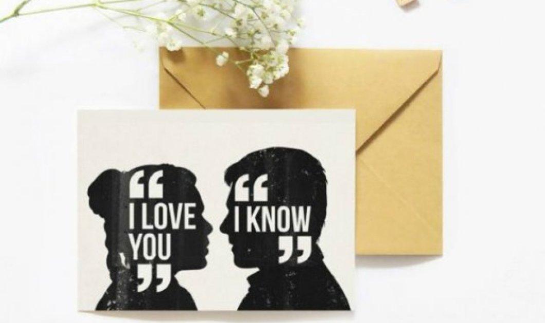 26 κάρτες - ιδέες για να προσφέρετε στον αγαπημένο σας του Αγίου Βαλεντίνου! Φώτο - Κυρίως Φωτογραφία - Gallery - Video