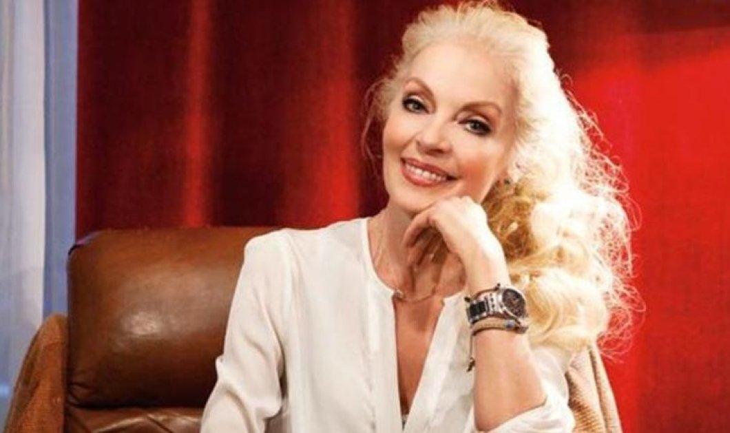 Μαρία Αλιφέρη 68 ετών τόσο όμορφη που νομίζεις ότι λέει ακόμη Σαγαπώ! Δείτε την σε νέο βίντεο κλιπ      - Κυρίως Φωτογραφία - Gallery - Video