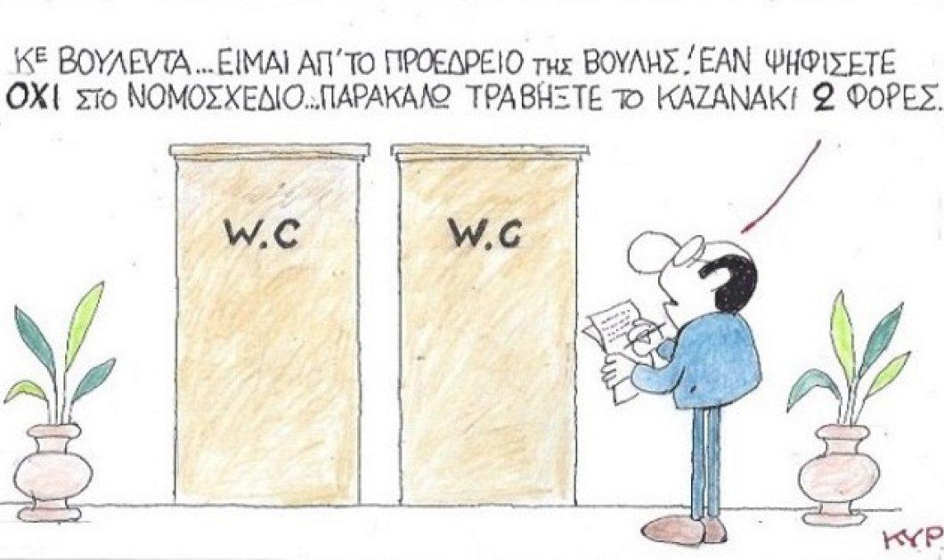 Ο ΚΥΡ ψάχνει τους βουλευτές στην τουαλέτα: «Αν ψηφίζετε όχι, τραβήξτε το καζανάκι 2 φορές» - Κυρίως Φωτογραφία - Gallery - Video