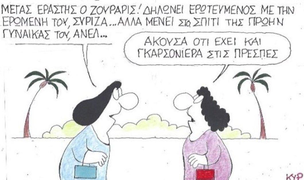 Καυστικός ΚΥΡ για τον... «εραστή» Ζουράρι: «Ερωμένη ο ΣΥΡΙΖΑ, πρώην οι ΑΝΕΛ και η γκαρσονιέρα στις Πρέσπες» - Κυρίως Φωτογραφία - Gallery - Video