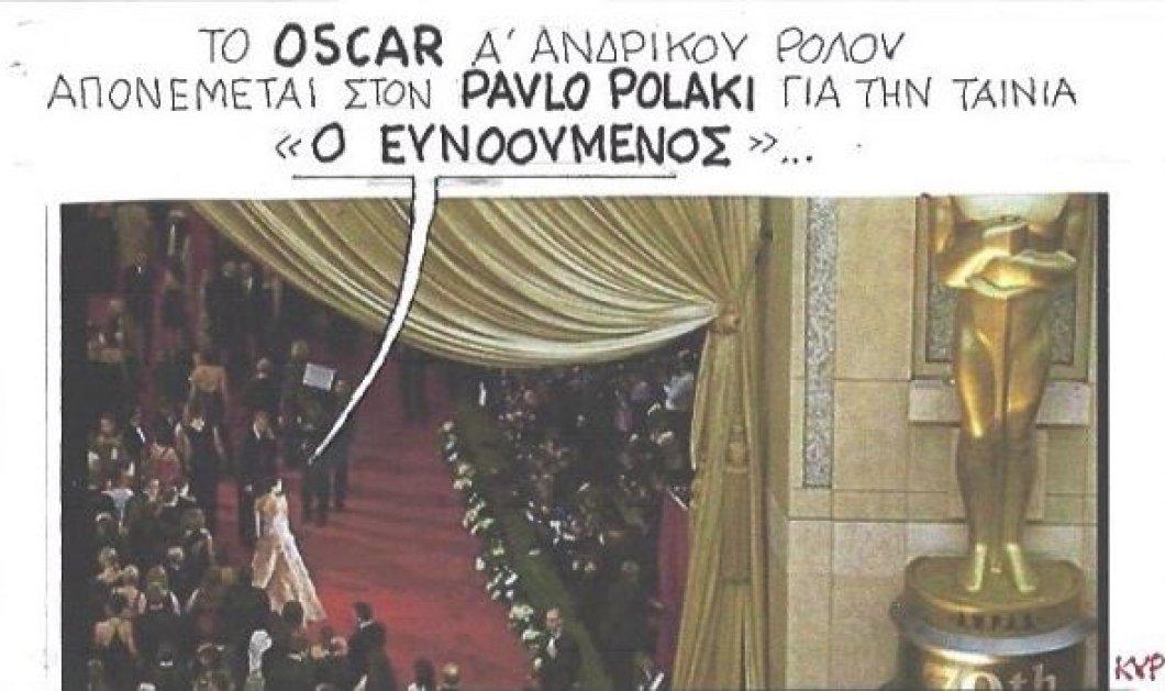 Ο ΚΥΡ απένειμε το Όσκαρ στον Παύλο Πολάκη για την ταινία «ο Ευνοούμενος» - Κυρίως Φωτογραφία - Gallery - Video