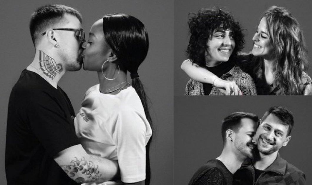 Η νέα καμπάνια της Lacta: Ερωτευμένα ζευγάρια του ίδιου φύλου, διαφορετικού χρώματος, ή ηλικίας (φωτό) - Κυρίως Φωτογραφία - Gallery - Video
