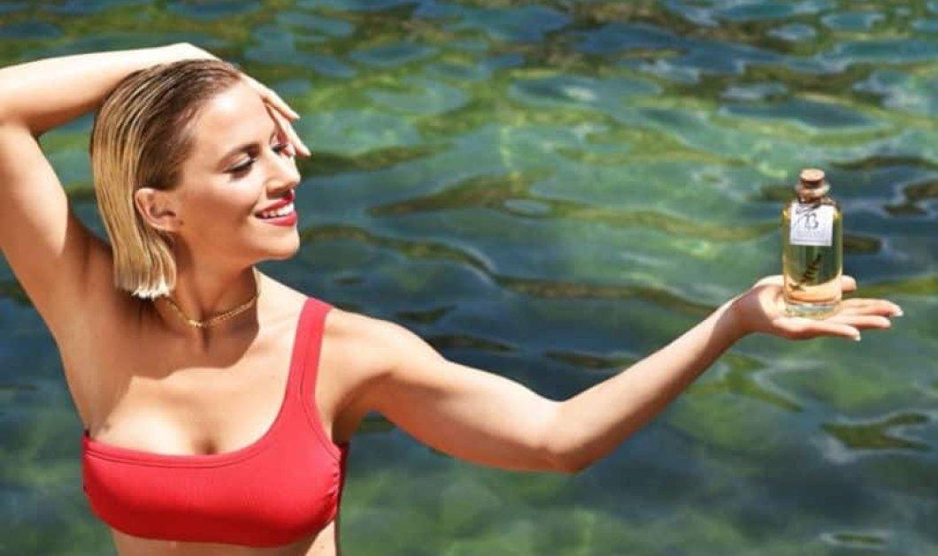 Αποκλ. Made in Greece τα premium προϊόντα της δημοφιλούς Νάντιας Μπουλέ: Υγιεινά τρόφιμα & καλλυντικά, αρωματικά κεριά που φτάνουν ως την Σιγκαπούρη - Κυρίως Φωτογραφία - Gallery - Video