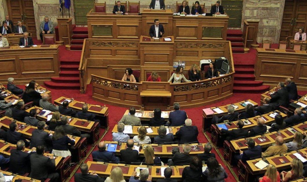 Ολοκληρώθηκε η ψηφοφορία για τη Συνταγματική Αναθεώρηση στη Βουλή - Οι παρόντες , οι απόντες - οι διαφωνίες  - Κυρίως Φωτογραφία - Gallery - Video