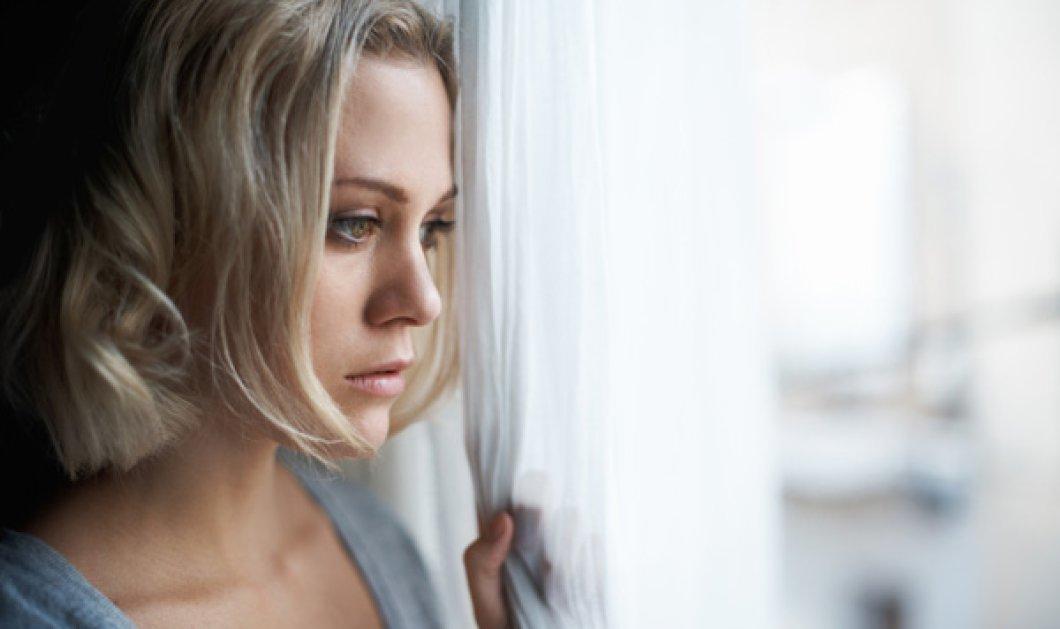 Αυτά είναι τα 5 πράγματα που αξίζει να κάνεις κάθε μέρα αν θλιμμένη - Κυρίως Φωτογραφία - Gallery - Video