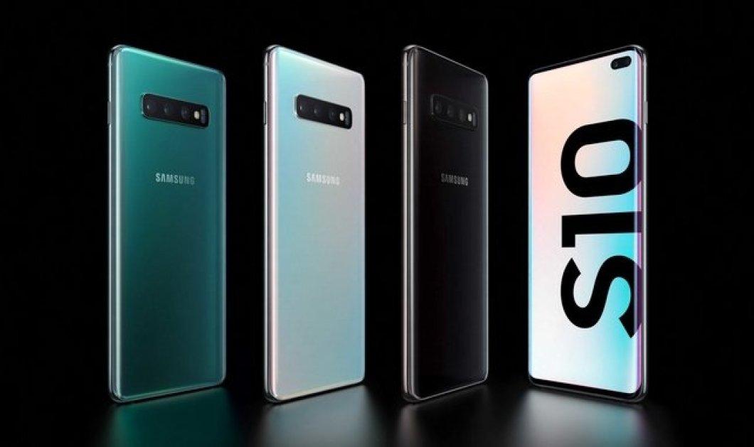 Η Samsung παρουσίασε το πρώτο αναδιπλούμενο κινητό της - Σε τι τιμές θα πωλείται;  - Κυρίως Φωτογραφία - Gallery - Video